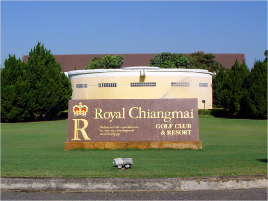 Golf Package in Chiang Mai